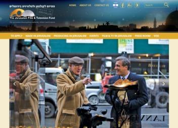 אתר אינטרנט מיזם קולנוע וטלוויזיה בירושלים
