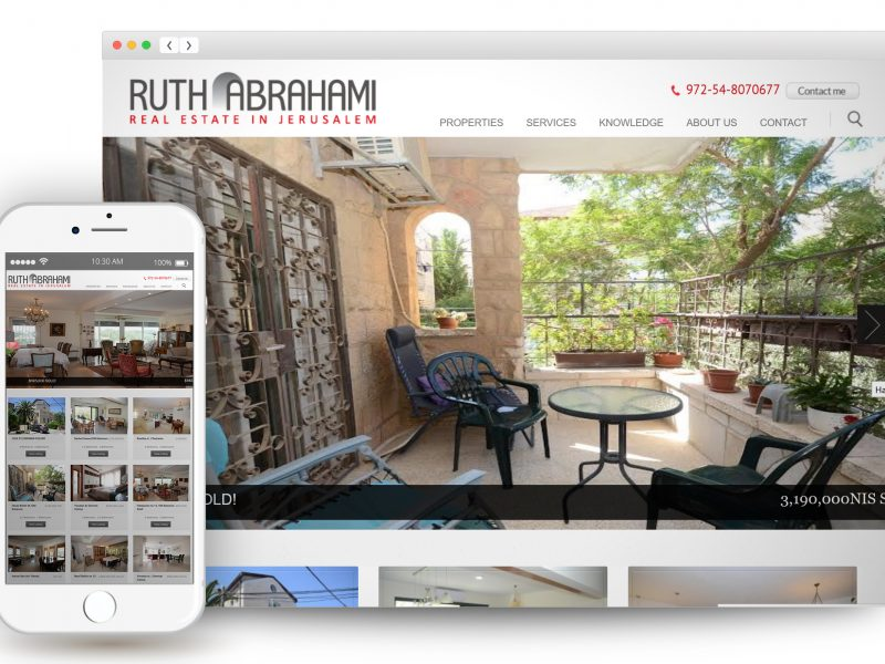 Ruth Abrahami - סיפורי הצלחה דיגידם